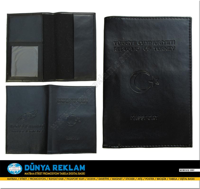 PKSD017