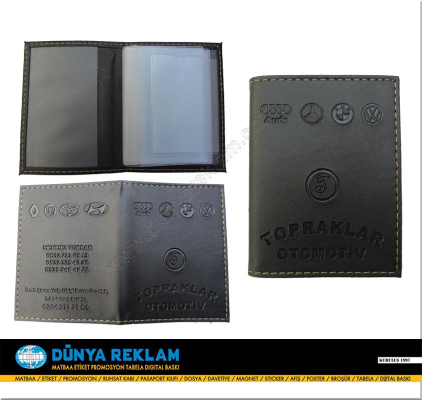 SD010